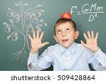 law of universal gravitation... | Shutterstock . vector #509428864