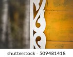 russian building with national... | Shutterstock . vector #509481418
