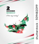 2 december. uae independence... | Shutterstock .eps vector #509482099