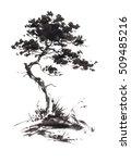 ink illustration of growing... | Shutterstock .eps vector #509485216