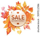 golden autumn  seasons sale ... | Shutterstock .eps vector #509511586