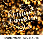 happy hanukkah card   | Shutterstock . vector #509516248