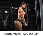 fitness girl with a beautiful... | Shutterstock . vector #509556334