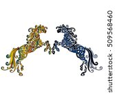 two horse pattern curls   | Shutterstock . vector #509568460