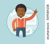 an african american businessman ... | Shutterstock .eps vector #509584108
