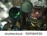 Army Ranger Spotter