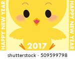 2017 new year card big baby...