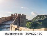 the great wall of china. | Shutterstock . vector #509622430