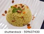 vegetable biryani   pulao pilaf ... | Shutterstock . vector #509637430