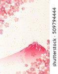 Cherry Fuji New Year's Card...