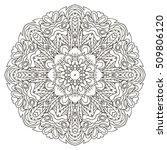 mandala. oriental coloring... | Shutterstock . vector #509806120