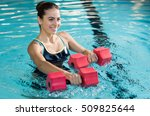 fit woman working out with foam ... | Shutterstock . vector #509825644