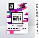 invitation disco party poster... | Shutterstock .eps vector #509839924