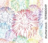 firework seamless background.  | Shutterstock .eps vector #509880049