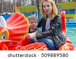 close up photo of mother and... | Shutterstock . vector #509889580