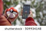 samara  russia   november 1 ... | Shutterstock . vector #509934148