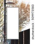 billboard in the city | Shutterstock . vector #509973583