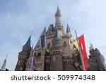 Disney Castle Of Princess