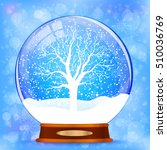 snow globe with tree vector | Shutterstock .eps vector #510036769