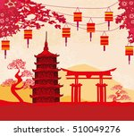 mid autumn festival for chinese ... | Shutterstock . vector #510049276