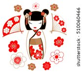 Cute Illustration Of A Japanese ...