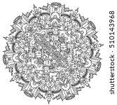 contoured mandala shape as... | Shutterstock .eps vector #510143968
