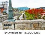 otaru  shiribeshi  hokkaido ... | Shutterstock . vector #510204283