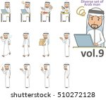 diverse set of arab man   eps10 ... | Shutterstock .eps vector #510272128