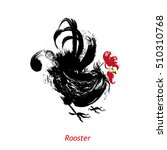 rooster  bird concept. | Shutterstock .eps vector #510310768