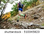 male runner in compression... | Shutterstock . vector #510345823