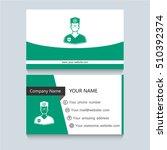 medical card design. medical...   Shutterstock .eps vector #510392374