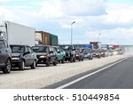 tatarstan  russia   august 27 ... | Shutterstock . vector #510449854