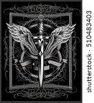 sword with wings | Shutterstock .eps vector #510483403