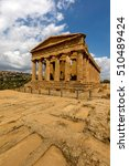 Ancient Greek  C.430 Bc  Templ...