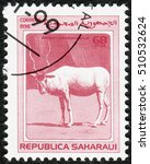 Small photo of SAHRAWI REPUBLIC - CIRCA 1998: A stamp printed in Sahrawi Republic, shows antelope Addax (Addax nasomaculatus), circa 1998