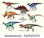 set of vector dinosaurs. vector ... | Shutterstock .eps vector #510537274
