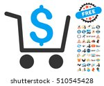 checkout icon with bonus 2017... | Shutterstock .eps vector #510545428