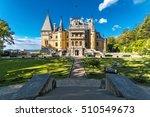 massandra palace of emperor... | Shutterstock . vector #510549673