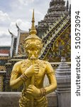 Small photo of thailand temple golden stature