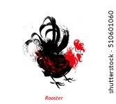 rooster bird concept. | Shutterstock .eps vector #510601060