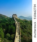 the great wall | Shutterstock . vector #510662734