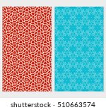 set of abstract geometry flower ...   Shutterstock .eps vector #510663574