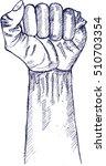 handful  sketch | Shutterstock .eps vector #510703354
