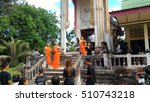 yala  thailand   november 6 ...   Shutterstock . vector #510743218