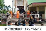 yala  thailand   november 6 ...   Shutterstock . vector #510743248