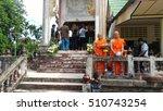 yala  thailand   november 6 ...   Shutterstock . vector #510743254