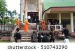 yala  thailand   november 6 ...   Shutterstock . vector #510743290