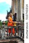 yala  thailand   november 6 ...   Shutterstock . vector #510743314