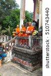yala  thailand   november 6 ...   Shutterstock . vector #510743440