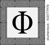 phi greek letter  phi symbol... | Shutterstock .eps vector #510777970
